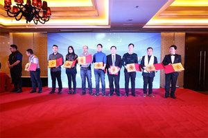 北京阳泉企业商会会员单位展示授匾的喜悦